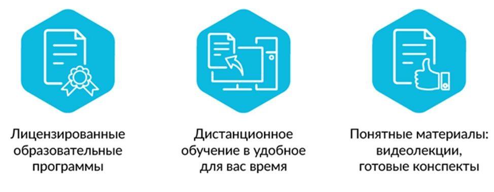 Размещение информации в ГИС ЖКХ (72 часа)