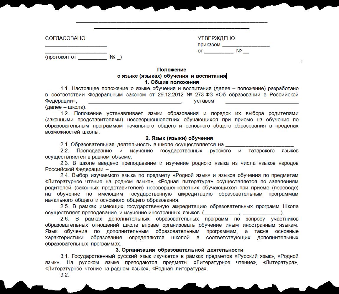 """Программа переподготовки """"Менеджмент общего образования"""", экспресс-курс"""